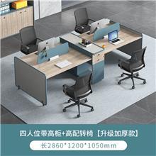 冠琪办公家具 办公桌椅  职员电脑桌组合 4人位办公台 简约时尚现代办公用品