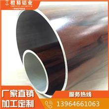 三酸亮银管 chengyi/橙易 无缝铝管 铝圆管 厂家现货销售
