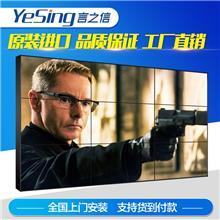 拼接屏详询深圳言信电子科技定制OLED显示屏高清显示厂家直销全国安装