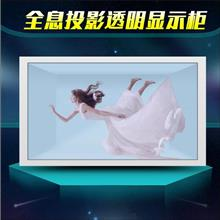 言之信OLED透明展示柜全息透明触摸展示柜可播放视频透明橱窗展示柜