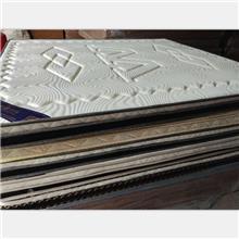 河北批發銷售乳膠床墊價格 乳膠床墊批發