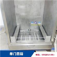 小型蒸箱 商用台式电蒸箱 诸城鸿昌机械面馆厨房炊事设备