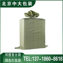 灰色中绿色快递打包袋 绿色物流打包袋 厂家直销防汛编织袋快递物流塑料打包袋