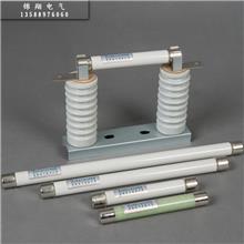 厂家批发高压互感器熔断器