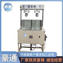 豪通直销_数显分体式防水测试机_防水测试机_钟表防水测试机