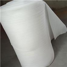 珍珠棉卷材生产厂家 珍珠棉卷材包装材料 防震珍珠棉袋定做量多价优