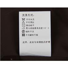广东广州厂商推荐 服装水洗标定做洗水唛现货印唛布唛羊毛山羊绒洗水标logo订做