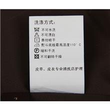 广东广州定制服装水洗标定做洗水唛现货印唛布唛洗水标水洗唛