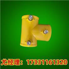 臨邊欄桿基坑塑料緊固連接件 樓梯扶手連接件 建筑工地用T型三通連接件