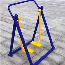 公园健身器材 广场户外中老年健身路径 地上款单人漫步机 按时发货