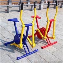 户外健身器材 中老年健身器材 户外运动器材 按时发货