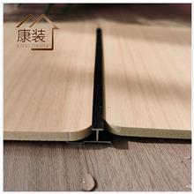 5厘/8厘木饰面板集成墙面家装装饰实心护墙板背景免漆木塑墙面贴面板