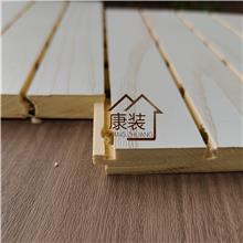 木塑吸音板家装卧室琴房环保防水穿孔隔音板木质吸音板墙面装饰