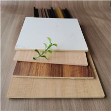 护墙板集成新型环保木饰面板防水墙面装饰竹木纤维板家装整屋装修一站式