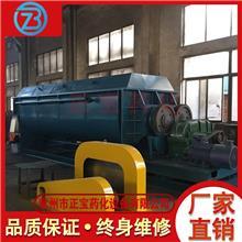桨叶式干燥机选型   中国化工二手桨叶干燥机