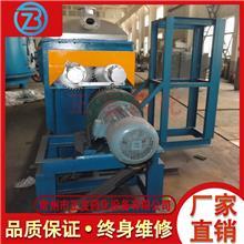 中国化工二手桨叶干燥机   桨叶式干燥机选型
