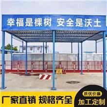 衡水海億建筑供應 安全防護棚 工地防護加工棚 工字鋼單立柱鋼筋棚