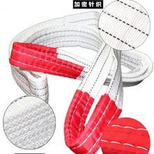 旺业机电-曲靖白色吊装带起重工业吊带吊绳吊车带双环扣扁平吊带-5吨5米-起重吊带价格