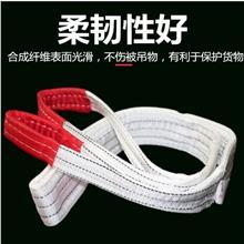 旺业机电-云南白色吊装带起重工业吊带吊绳吊车带双环扣扁平吊带-15吨10米-起重吊带批发