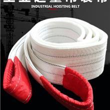 旺业机电-昆明白色吊装带起重工业吊带吊绳吊车带双环扣扁平吊带-5吨4米-起重吊带价格