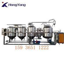 红花籽油小型精炼机,红阳,菜籽油小型精炼机,成套定制