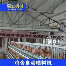 优质自动饲料喂料机 鸡舍电动饲料投料机 自走撒料车直销厂家