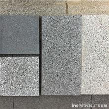 广州pc仿石材砖 园林小区地面铺砖 新型仿石防滑砖 厂家直销价格优惠