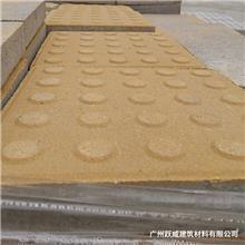 深圳黄色户外彩砖 防滑砖彩砖 生态环保透水砖 水泥路面砖量大优惠