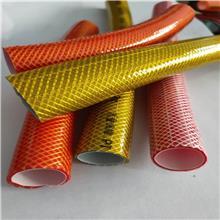 高级胶管 柔软抗折耐老化三胶一线蛇皮管