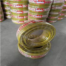 高级三胶一线 蛇皮管 抗压耐磨 柔软