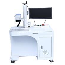 钟表手电光纤激光打标机 激光刻字机50W激光打标机