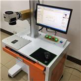 光纤激光打标机 台式金属刻字机