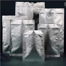 深圳真空铝箔袋_MINGJIN/铭晋包装_立体铝箔袋_现货出售