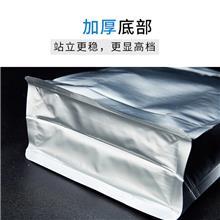 深圳真空铝箔袋_MINGJIN/铭晋包装_立体铝箔袋_加工企业