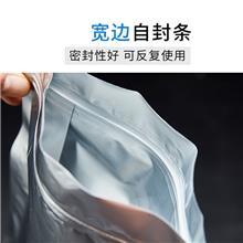 深圳真空铝箔袋_MINGJIN/铭晋包装_立体铝箔袋_生产厂家