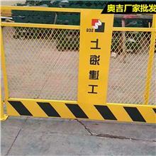 工地安全防護 基坑防護欄 工地臨邊護欄 工地護欄網廠 特信 實體廠家