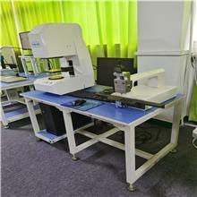 吉林影像测量仪_二次元影像测量仪_全自动影像测量仪_源欣