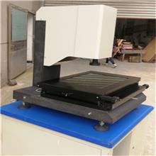 二次元影像测量仪_电子测量仪器_数控配置