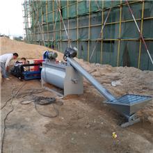 新型水泥发泡机设备泡沫小型建筑家装型水泥发泡机混凝土发泡机厂家