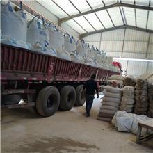 枣庄市工业级有机膨润土 黄色膨润土 山东泗水恒建膨润土有限公司 厂家直销