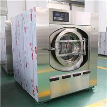 工业洗涤机械,大型洗涤设备,节能型洗衣房设备。