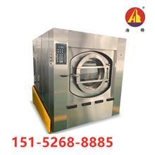 海锋机械洗衣房设备工业洗衣机宾馆布草清洗设备。