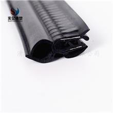 U型侧泡橡胶条 工业机械设备密封条 三元乙丙密封条