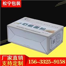 白卡紙抽屜盒可印刷 通用護膚品禮品盒定做 定制襪子內褲包裝盒 白卡紙禮品盒