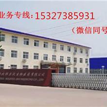 亞乙基脲原料生產批發工廠 精細化學品的中間體