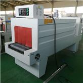 供应PE膜袖口式包装机 全自动热收缩膜包装机 收缩膜封切机