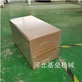 袖筒式热收缩膜包装机 整捆筒轴包膜机 加底托饮料热收缩机 6540型