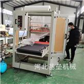 袖口直传热收缩膜包装机 塑料薄膜塑封机 6040热收缩机 寄样品试包