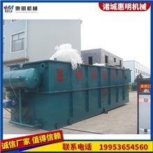 洗涤废水处理设备 油水分离设备 工业废水处理设备 溶气气浮机设备