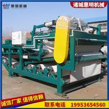 带式压滤机 不锈钢压滤设备 工业化工纺织厂过滤用 脱水效果好